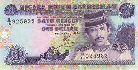 Brunei P.13b 1 Ringgit 1994 (1)