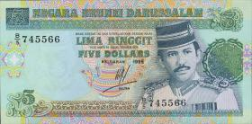 Brunei P.14 5 Ringgit 1995 (1)