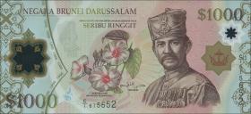 Brunei P.32 1000 Dollars 2006 Polymer (1)