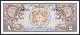 Bhutan P.06 2 Ngultrum (1981) (1)