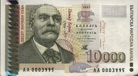 Bulgarien / Bulgaria P.112 10000 Lewa 1997 (1)