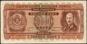 Bulgarien / Bulgaria P.059a 1000 Lewa 1940 (3+)