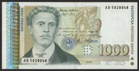 Bulgarien / Bulgaria P.106 1000 Lewa 1996 (1)