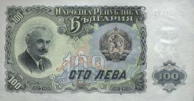 Bulgarien / Bulgaria P.086 100 Lewa 1951 (1)