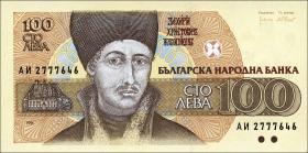 Bulgarien / Bulgaria P.102a 100 Lewa 1991 (1)