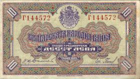 Bulgarien / Bulgaria P.035 10 Lewa 1922 (2-)