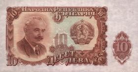 Bulgarien / Bulgaria P.083 10 Lewa 1951 (1)