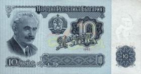 Bulgarien / Bulgaria P.091 10 Lewa 1962 (1)
