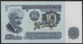 Bulgarien / Bulgaria P.096 10 Lewa 1974 (1)