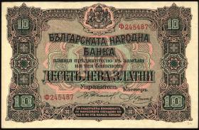 Bulgarien / Bulgaria P.022a 10 Lewa Zlatni (1917) (1)
