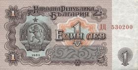Bulgarien / Bulgaria P.088 1 Lew 1962 (1)