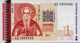 Bulgarien / Bulgaria P.114 - 116 1 - 5 Lewa 1999 - 2005 (1)
