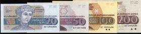 Bulgarien / Bulgaria P.100-103 1991-93 (1)