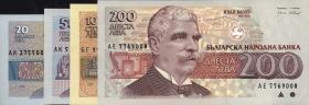 Bulgarien / Bulgaria P.100-103 20 - 200 Lewa 1991-93 (1)