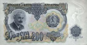 Bulgarien / Bulgaria P.087 200 Lewa 1951 (1)