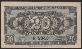 Bulgarien / Bulgaria P.074a 20 Leva 1945 (2)