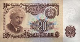 Bulgarien / Bulgaria P.092 20 Lewa 1962 (1)