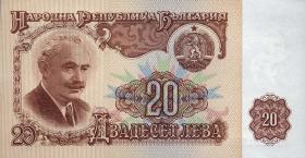 Bulgarien / Bulgaria P.097 20 Lewa 1974 (1)