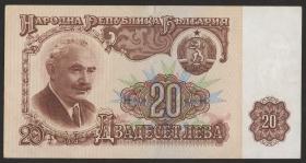 Bulgarien / Bulgaria P.097 20 Lewa 1974 (2)