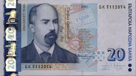 Bulgarien / Bulgaria P.118b 20 Lewa 2007 (1)