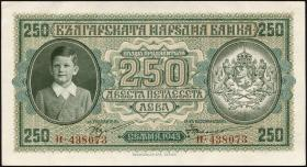Bulgarien / Bulgaria P.065 250 Lewa 1943 (1/1-)