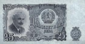 Bulgarien / Bulgaria P.084 25 Lewa 1951 (1)
