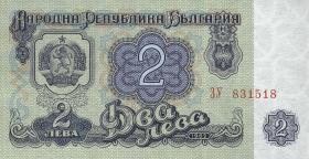 Bulgarien / Bulgaria P.089 2 Lewa 1962 (1)