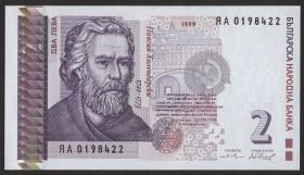 Bulgarien / Bulgaria P.115a 2 Lewa 1999 (1)