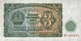 Bulgarien / Bulgaria P.081 3 Lewa 1951 (1)
