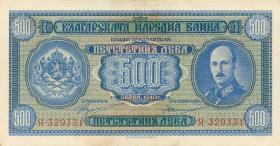 Bulgarien / Bulgaria P.058a 500 Lewa 1940 (2)