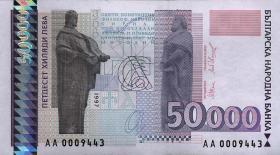 Bulgarien / Bulgaria P.113 50000 Lewa 1997 (1)