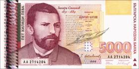 Bulgarien / Bulgaria P.108 5000 Lewa 1996 (1)