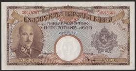 Bulgarien / Bulgaria P.055a 500 Lewa 1938 (1)