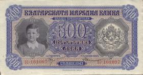 Bulgarien / Bulgaria P.066 500 Lewa 1943 (2)