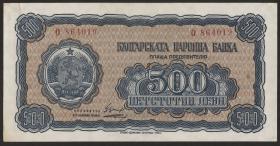 Bulgarien / Bulgaria P.077a 500 Lewa 1948 (1)