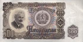 Bulgarien / Bulgaria P.087A 500 Lewa 1951 (1)