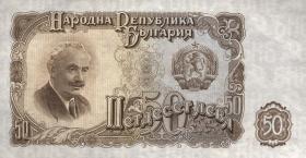 Bulgarien / Bulgaria P.085 50 Lewa 1951 (1)