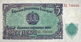 Bulgarien / Bulgaria P.082 5 Lewa 1951 (1)