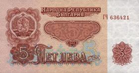 Bulgarien / Bulgaria P.090 5 Lewa 1962 (1)