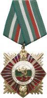 Bulgarien: Militärischer Verdienstorden 1. Klasse