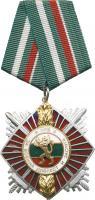 Bulgarien: Militärischer Verdienstorden 2. Klasse