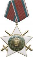 "Bulgarien: Orden ""9. September 1944"" Militär-Ausführung 1. Klasse"