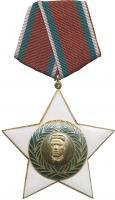 "Bulgarien: Orden ""9. September 1944"" Zivile Ausführung 1. Klasse"