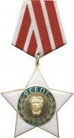 "Bulgarien: Orden ""9. September 1944"" Zivile Ausführung 2. Klasse"