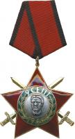 "Bulgarien: Orden ""9. September 1944"" Militär-Ausführung 3. Klasse"