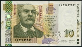 Bulgarien / Bulgaria P.neu 10 Lewa 2020 (1)