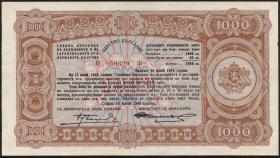 Bulgarien / Bulgaria P.067I 1000 Lewa 15.6.1943 (1/1-)