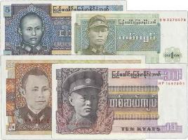 Burma P.56-59 1-25 Kyats (1972-73) (1)