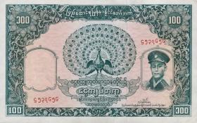 Burma P.51 100 Kyats (1958)  (1)