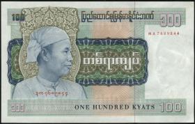 Burma P.61 100 Kyats (1976)  (1/1-)